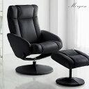 ソファ ソファー 一人掛け 椅子 いす イス chair リクライニングソファー リラックスチェア リクライングチェアー 1人掛けソファー 【送料無料】