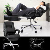 【送料無料/在庫有】 オフィスチェア オットマン リクライニング ハイバック 椅子 オフィスチェアー ワークチェア パソコンチェアー パソコンチェア デスクチェア PCチェアー 椅子 いす イス チェア チェアー