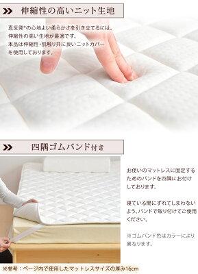 【送料無料】ラテックス100%真反発高反発清潔ベッドパッドシングル抗菌敷きパッド敷パッド布団抗菌防臭ベッドパットベッド敷きパット