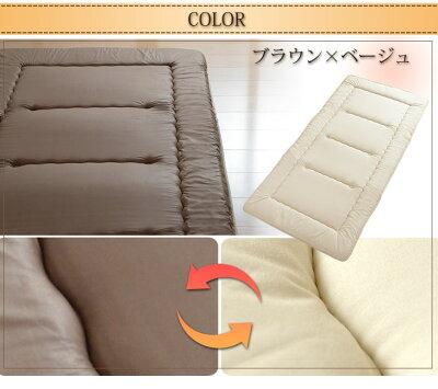 TEIJINのV-Lap(R)使用の敷布団