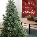 【送料無料】まるで本物 リアル クリスマスツリー 180cm...