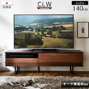 【送料無料】テレビ台 オーク 無垢 日本製 完成品 幅1