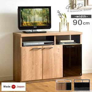 【送料無料】 国産 完成品 ハイタイプ 幅90cm テレビ