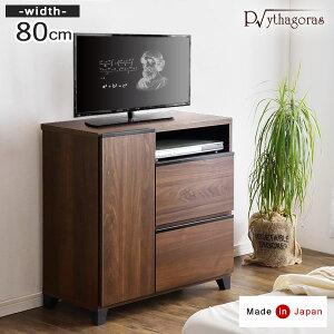 【送料無料】国産 完成品 幅80 高さ80 テレビ台 ハイ