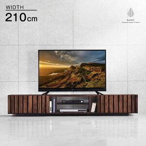 【送料&搬入設置無料】 テレビ台 幅210cm 日本製 完