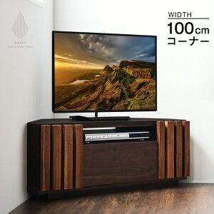 【送料無料】 当店限定デザイン 日本製 完成品 テレビ