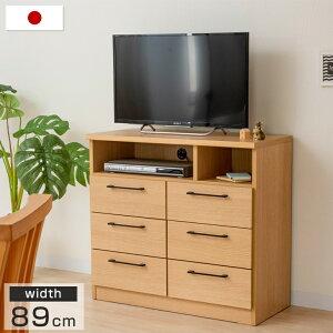 【送料無料】 ハイタイプテレビ台 幅89 日本製 完成品