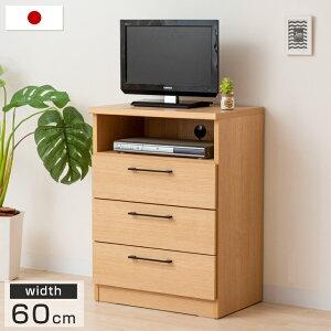 【送料無料】 ハイタイプテレビ台 幅60 日本製 完成品
