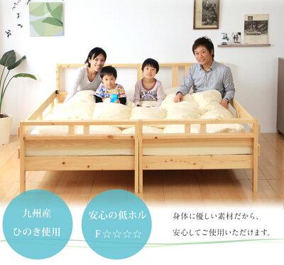 安心の証、SGマークを取得した二段ベット日本製
