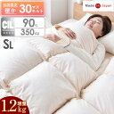 【送料無料/在庫有】 羽毛布団 日本製 シングル ロング 増量1.2kg 7年保証 【SEK認定アレルGプラス 臭いも改善】 ホワイト ダウン 90% 350dp以上 かさ高145mm以上 CILシル
