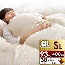 【あす楽対応】【送料無料】 日本製 羽毛布団 シングル ロング 暖かいバルーンフィッ