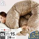 【送料無料】超増量1.5kg 日本製 羽毛布団 ホワイト マ...