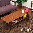 【送料無料】 エモ 北欧 リビングテーブル emo センターテーブル ローテーブル ミッドセンチュリー アメリカン デザイナーズ テーブル ウォールナット table