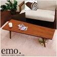 【送料無料】 エモ リビングテーブル emo センターテーブル 北欧 ウォールナット table ミッドセンチュリー アメリカン デザイナーズ テーブル