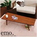 木目が美しいアメリカン ウォールナット 材を使用した重厚感あふれる大人のデザインの emo 木製 テーブル table 角型 コーヒーテーブル ローテーブル 【送料無料】