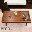 木目が美しいアメリカン ウォールナット 材を使用した重厚感あふれる大人のデザインの emo table 木製 テーブル コーヒーテーブル ガラステーブル 【送料無料】