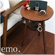 【送料無料】 エモ サイドテーブル emo ナイトテーブル テーブル ウォールナット table 北欧 ミッドセンチュリー アメリカン デザイナーズ
