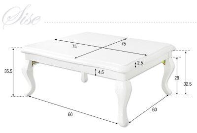 【送料無料】姫系猫脚こたつ75×75正方形折れ脚コタツテーブルこたつテーブル折れ足おしゃれかわいいコタツ猫脚こたつ炬燵ローテーブルヨーロピアンモダン猫足こたつ猫脚