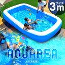【送料無料/在庫有】 プール ファミリープール 3m 大型 305x183x51cm 長方形 ジャイアント ファミリープール ビニールプール 家庭用プール 大型プール 子供用 水遊び