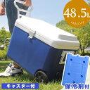 【送料無料】 クーラーボックス 48.5L 大型 ローラー ...
