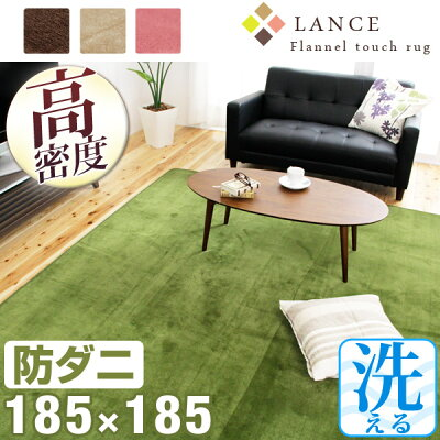 ���185×185