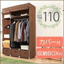 ★クーポンで150円OFF★【送料無料】 引き出し3個付 ハ...