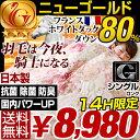 ▼メールでのお問い合わせはこちらtansu@shop.rakuten.co.jpこの商品の他のサイズはこちら■セミダブルロング 送料無料 13,800円■ダブルロング 送料無料 14,800円この商品のサイズ違いはこちら セミダブルロング ダブルロングこのページではインラインフレームを使用していますインラインフレームに未対応のブラウザをお使いの方は、こちらで内容をご確認いただけます。仕様サイズ150x210cm(シングルロングサイズ)【スタッフいずみんのおすすめポイント!】・ニューゴールドラベルを取得!・羽毛の膨らみを示すダウンパワー300dp以上!・国内パワーアップ加工により、更にふんわり感UP!・安心のGFマーク付き・除菌・防臭効果のあるオゾンスペシャルエイド加工・丁寧に縫製して仕上げた日本製の羽毛布団・羽毛が抜けにくくふんわり感が持続するダウンプルーフ加工!・肌触りなめらかピーチスキン加工 安心の三つ星を取得!高品質のニューゴールドラベル羽毛布団です。高品質の羽毛だからボリュームたっぷりでふっかふか!日本国内でパワーアップ加工を施しました!他店にはない徹底した検査も実施しています。また、日本に13台しかないパワーアップマシンだから可能となった抗菌加工、さらに除菌・防臭効果のあるオゾンスペシャルエイド加工をプラスしたため、臭いが気になる方にも安心してお使い頂けます。 ループ数8ヵ所重量約1.7kg(充填量1.0kg)素材側地:綿15%、ポリエステル85%詰め物:フランス ホワイトダックダウン (ダウン80%、フェザー20%)カラー【花柄】ピンク、ブルー【無地】ベージュ、ブラウン、チェリーピンク生産国日本 備考【メーカー3年間保証付き】。※羽毛は天然素材となりますため、無臭ではございません。原毛は洗浄によりほとんど臭いを感じないようにはしておりますが、開梱直後や温度・湿度等の環境等により臭いを感じる場合がございますので、開封直後には風通しの良い場所での十分な陰干し等をお勧めいたします。なお、天然羽毛の臭いのため人体に害はございませんのでご安心ください。※こちらの商品は、2013年にダウン85%、さらに2014年9月ホワイトダックダウンにグレードアップしました。※羽毛布団につきましては原材料の価格変動の関係で、毎年仕様が多少変更される場合がございます。必ず、仕様表の内容をご確認ください。現在の仕様は上記のものになります。