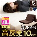 爽快メッシュorパイル生地 今夜20時-6時間全品P10倍 ...