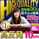 ★今夜20時〜4時間全品P10倍★【高品質だからインテリア総...