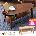 テーブル 折りたたみ ウォールナット ローテーブル 棚付き センターテーブル 折り畳み 木製 カフェテーブル リビングテーブル コーヒーテーブル ソファテーブル 楕円 オーバル 送料無料