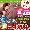 楽天Rank1位★本日12時〜12時間全品P10倍★【送料無...