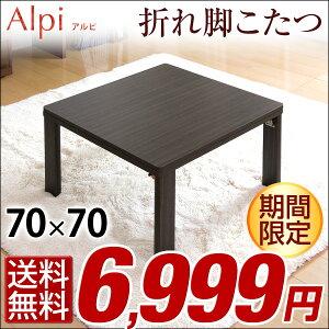 テーブル カジュアル