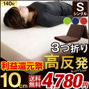 ★利益還元祭 4,780円!4/22ま...