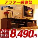 ★感謝祭 8,490円!6/24まで★【送料無料/在庫有】 ...