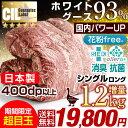 ★期間限定 19,800円!1/20(土)まで★【送料無料/...