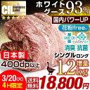 ★今夜20時〜4時間限定!18,800円★【送料無料/即日出...
