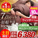 ★土日限定!6,380円★今夜...