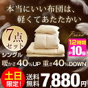 ★土日限定!7,880円★本日12時〜12時間P10倍★当店...