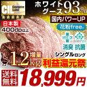 ★利益還元祭★★クーポンで500円OFF★【送料無料】 日本...