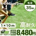 ★サマーフェスタ★【送料無料】人工芝 U字固定ピン増量20本...