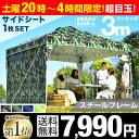 ★6/23(土)20時〜4H限定7,990円★★クーポンで2...