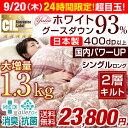 ★9/20(木)24時間限定!23,800円★【送料無料】 ...