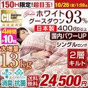 ★150H限定!24,500円★★今夜20時〜4時間全品P1...