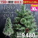 ★150H限定!超目玉★★今夜20時〜6時間全品P10倍★【...