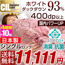 Imgrc0072004356