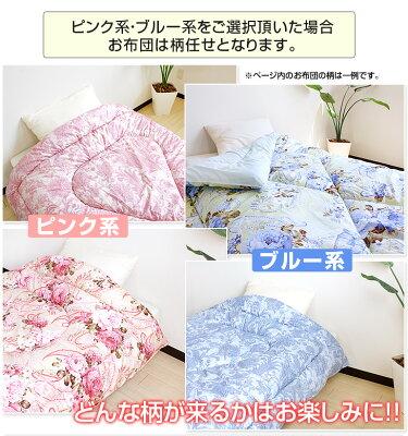 洗える羽毛布団商品サイズ