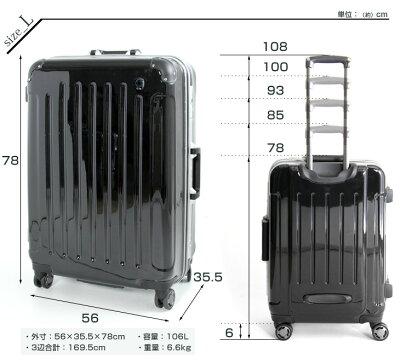 スーツケースLサイズ106LTSAロック