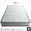 【送料無料】 ボンネルコイル マットレス シングル 圧縮梱包...