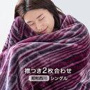 ★20時〜4H全品P5倍&62H限定2,780円★【送料無料...