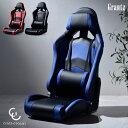 ゲーミングチェア レバー式 ゲーミング座椅子 リクライニング ゲーム 座椅子 PUレザー ハイバック バケットシート 座いす 座イス 1人掛け 一人掛け 椅子 チェア リクライニングチェア